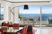 Cannes - Californie - Vue Imprenable - photo3
