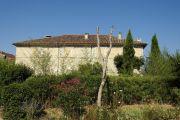 Между ущельями Ардеш и Сез: очаровательный дом в центре деревни - photo2