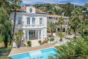Unique - Cannes Californie - Masters House - photo12
