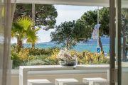 Cannes - Croisette - Magnifique Appartement - photo3