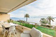 Cannes Palm Beach: Vue mer à couper le souffle - Charmant appartement d'angle 3-pièces dans résidence sécurisée avec gardien et piscine - photo2