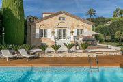 Proche Cannes - Charmante villa en pierre rénovée à pied du centre de la vieille ville - photo1