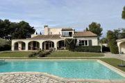 Saint Rémy de Provence - Villa with panoramic views - photo1