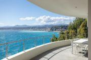 Nice - Cap de Nice - Villa contemporaine en 1ère ligne avec accès mer - photo6
