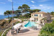 Entre Cannes et Saint-Tropez - Waterfront villa - photo3