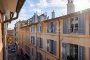 Aix-en-Provence - Downtown appartment - photo1