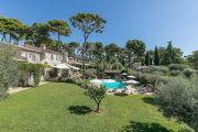 Antibes - Charmante villa Provençale - photo2