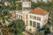 Nice - Propriété classée Monument Historique à rénover - photo1