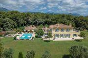 Недалеко от Сен-Поль-де-Ванс - Частное имение в окружении идиллических пейзажей - photo2