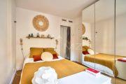Париж 8-й - 2-комнатные апартаменты - Faubourg saint Honoré - photo3