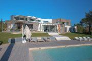 Super Cannes - Vue mer panoramique - photo1