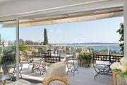 Cannes - Croix des Gardes - Appartement avec vue mer panoramique - photo4