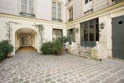 Saint Germain des Pres Faubourg Reception - photo18