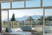 Cannes - Californie - Majestueuse propriété contemporaine - photo5