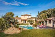 Proche Aix-en-Provence - Belle maison moderne - photo1