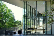 Proche Aix-en-Provence - Exceptionnelle propriété contemporaine - photo2