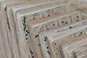 Юзес — Великолепный дом XVIII века - photo6