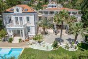 Unique - Cannes Californie - Masters House - photo2