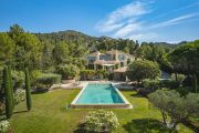 Les Baux de Provence - Exceptional property with panoramic views - photo1
